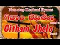 Githam Jhelo  - Part-02 Non-stop Konkani Hymns