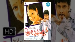getlinkyoutube.com-Mr & Mrs Sailaja Krishnamurthy Telugu Full Movie || Sivaji, Laila || Siva Nageswara Rao || Rohit Raj