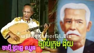 getlinkyoutube.com-Chbab krom ngoy