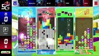 getlinkyoutube.com-[Red Bull 5G 2014] ぷよぷよテトリス 日本一決定戦 kamestry せーは SELVA HBM ALF / Puyo Puyo Tetris