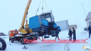 getlinkyoutube.com-Прибытие нового ХТЗ-17221 Часть1: разгрузка трактора краном МАЗ...