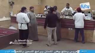 getlinkyoutube.com-مخالفة الفوال على محمد عباس - اليوم 67 زد رصيدك 3