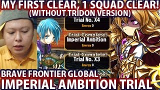 getlinkyoutube.com-Brave Frontier Imperial Ambition Extra Trial VS Eriole My 1st Clear (1 Squad) Walkthrough