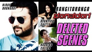 getlinkyoutube.com-RangiTaranga Deleted Scenes