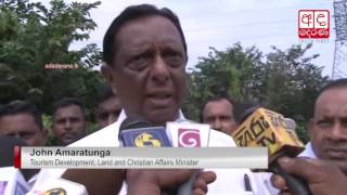 Meethotamulla landfill site should have been handled by the previous govt. - Amaratunga