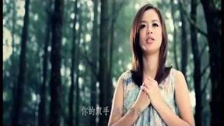 getlinkyoutube.com-电影《阿炳心想事成》主题曲《暖手》MV - 曾洁钰 主唱