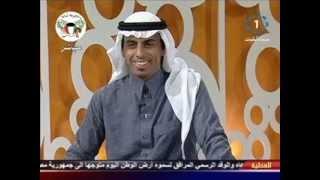 getlinkyoutube.com-إستضافة أ. إبراهيم العرافي | صباح الخير ياكويت