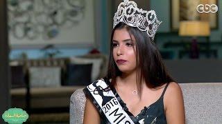 صاحبة السعادة | ملكة جمال مصر 2016 تكشف سر رشاقتها والاكل الصحى الذى تتناوله