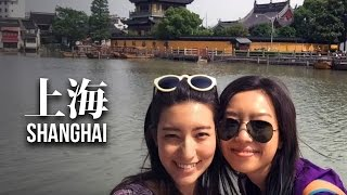 getlinkyoutube.com-第七篇【上海之旅】Shanghai Travel Guide