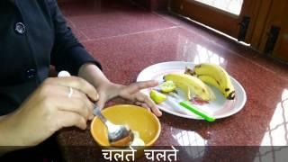 getlinkyoutube.com-चेहरे की झाइयों का घरेलु इलाज | Chehre Ki Jhaiyon Ka Gharelu Ilaj
