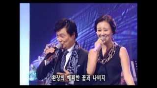 getlinkyoutube.com-TROT:장윤정/남진(당신이 좋아)