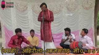 Mori Ratiya | Rangida Chunariya | Bidesiya Nirgun | Virendra Chauhan Harsh