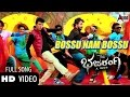 Bajarangi BOSSU NAM BOSSU Official HD Video - Feat Shivraj Kumar, Aindrita Ray