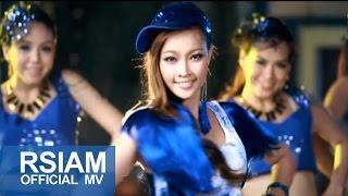 getlinkyoutube.com-เก๊าท์...รักตะเอง (คริ คริ) : อุ้ม กศิญา อาร์ สยาม [Official MV]