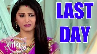 getlinkyoutube.com-Saath Nibhaana Saathiya : Rucha Hasabnis aka Rashi gets Emotional on her LAST DAY | 4th August 2014