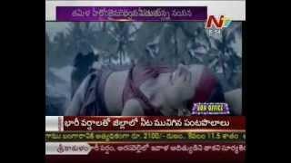 Jai tensed at the thought of romancing Nayanthara