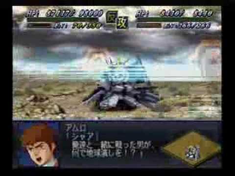 アムロ VS シャア vol.2