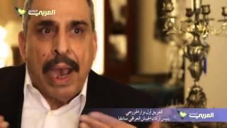 getlinkyoutube.com-العربي الجديد : رئيس أركان صدام حسين يكشف للعربي الجديد أسرار الحرب مع إيران