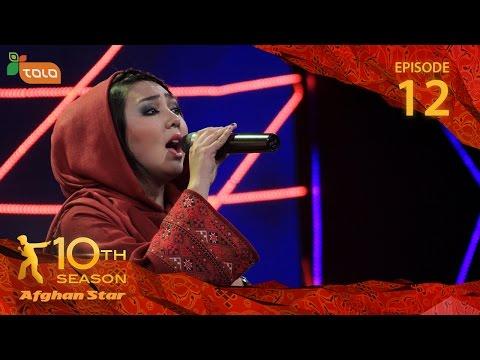 Afghan Star Season 10 - Episode 12 - Top 11 Elimination / فصل دهم ستاره افغان - قسمت دوازدهم