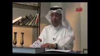 getlinkyoutube.com-مع سعيد الحمد - تفاصيل فشل تمرد 14 أغسطس بالحقائق والأدلة