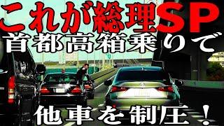 【社会】秋篠宮家の車が事故…皇位継承者の移動に交通規制がしかれず、先導もないのはなぜなのか [無断転載禁止]©2ch.net YouTube動画>2本 ->画像>409枚