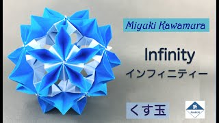 getlinkyoutube.com-Infinity Kusudama Tutorial  インフィニティー(くす玉)の作り方