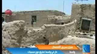 getlinkyoutube.com-قناة العراقية تعرض احدى عجائب الدنيا