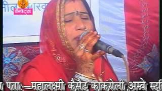getlinkyoutube.com-LIVE BHAJAN (AMBE STUDIO KHIWARA PALI)