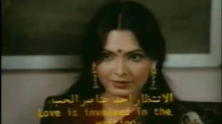 TAQAAT 1982 full movie first time in YouTube part 1