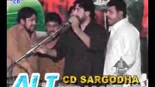 getlinkyoutube.com-Majlis 3 muharam 2014 Zakir Mushtaq Shah p 1 at Sargodha