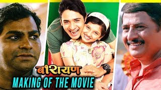 Barayan Marathi Movie 2018   Making Of The Movie   Deepak Patil   Alka Yagnik   Pankaj Padghan
