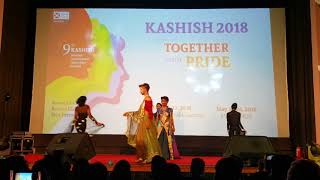 The Opening Performance By Gaurav CBO At Kashish 2018