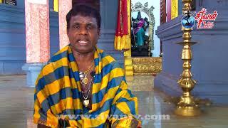 நவராத்திரி  சிறப்பு சொற்பொழிவு  மலர் - 01