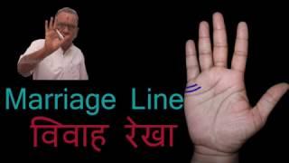getlinkyoutube.com-marriage line