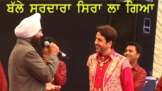 getlinkyoutube.com-Gurdas Maan With Makhan Brar