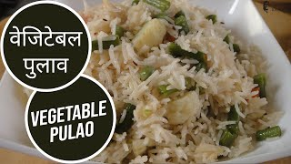 getlinkyoutube.com-Vegetable Pulao