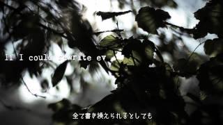 getlinkyoutube.com-Pay money To my Pain 【Rain】