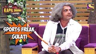 Sports Is In Gulati's Blood - The Kapil Sharma Show