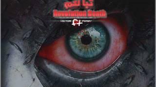 getlinkyoutube.com-تبا لكم victor & FdA2Y راب عراقي