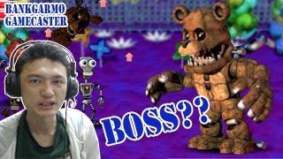 getlinkyoutube.com-Boss ใหญ่ FNAF World?? อัพเดทภาพใหม่ของเกมส์ทั้งหมด!! ;w;b :-FNAF World Gameplay teaser