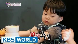 getlinkyoutube.com-The Return of Superman | 슈퍼맨이 돌아왔다 - Ep.86 (2015.07.19)