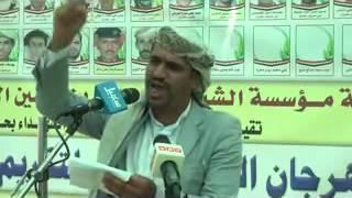 getlinkyoutube.com-اخر روائع مجيب الرحمن غنيم على الحوثي
