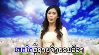 getlinkyoutube.com-ຜູ້ຍິງ Phoo gning / ອານຸສອນ ໄພຍະສິດ