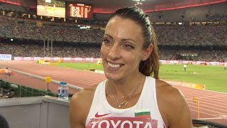 getlinkyoutube.com-WCH 2015 Beijing - Ivet Lalova Collio BUL 200m Semi Final