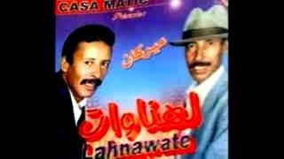 getlinkyoutube.com-موت ضحك مع الثنائي الفكاهي الهناوات - Lahnawat Foukaha Rare