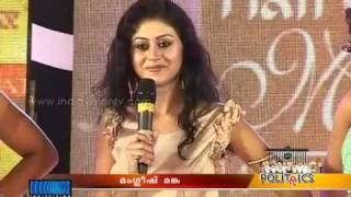 getlinkyoutube.com-miss kerala very funny post  by siju k s