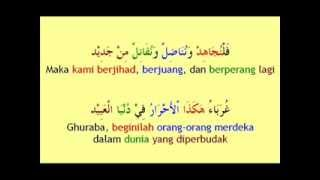 getlinkyoutube.com-arabindo.co.nr - belajar bahasa arab indonesia - nasyid ghuraba