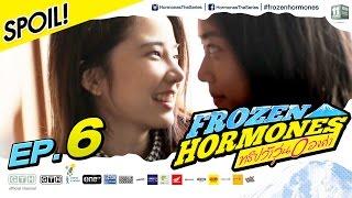 getlinkyoutube.com-คู่จิ้น ฟิน ฟิน ฝน-เบลล์ Frozen Hormones
