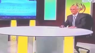 getlinkyoutube.com-ستة ادعية من القران للزواج د علي منصور الكيالي