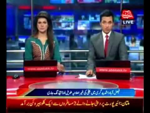 Excessive loadshedding in Faisalabad -- Breaking News